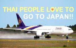 急増する訪日タイ人観光客! 2014年は前年比45%増! 直近10年の日本へのタイ人渡航者数と2014年の国籍別シェアを紹介。
