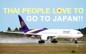 急増する訪日タイ人観光客! 2014年は前年比45%増! 直近10年の日本へのタイ人渡航者数と2014年の国別シェア