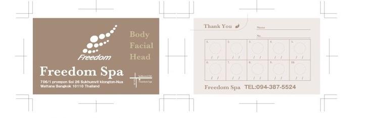 Freedom Spa Shop card