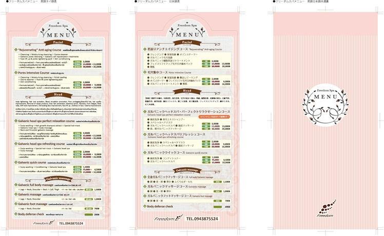 Freedom Spa menu