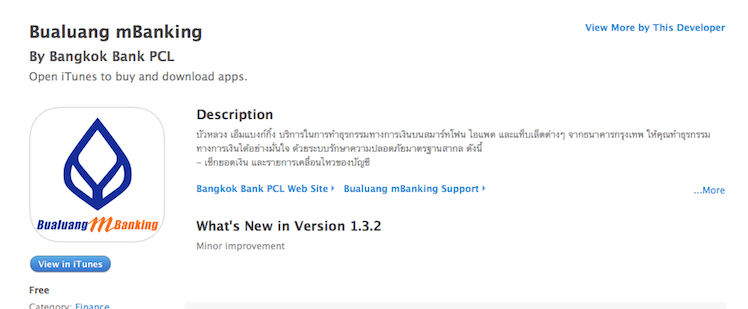 bangkok bank app