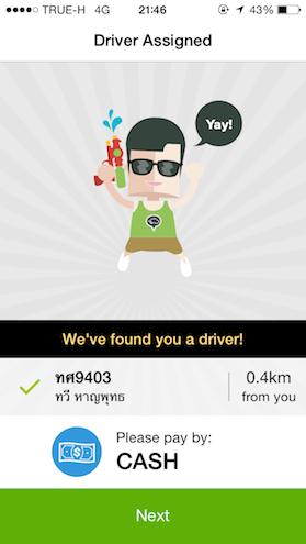 grab taxi