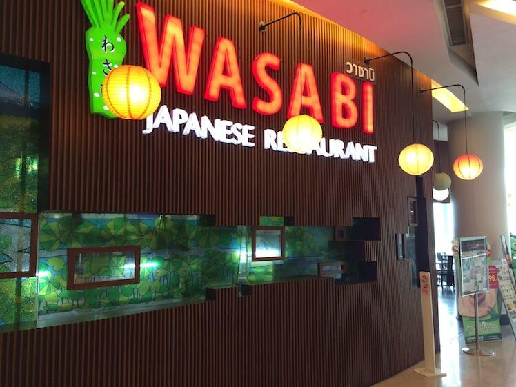 wasabi esplanade