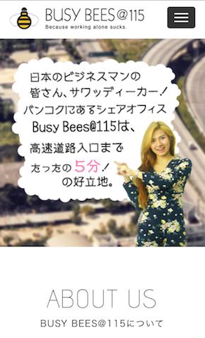 busybees hp smartphone