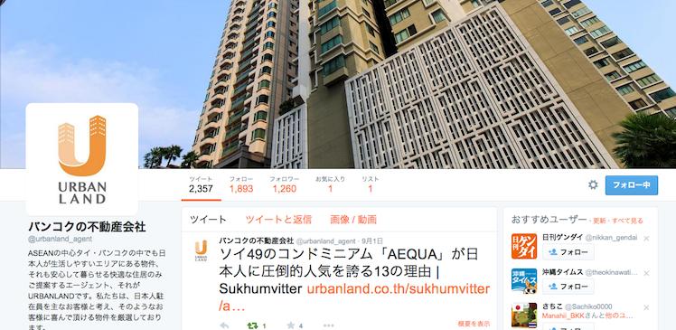 urbanland twitter