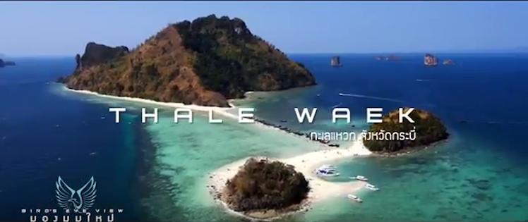 Thale Waek