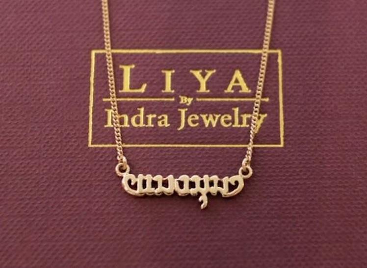 indra jewelry