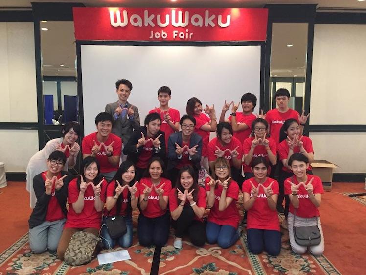 wakuwaku job fair