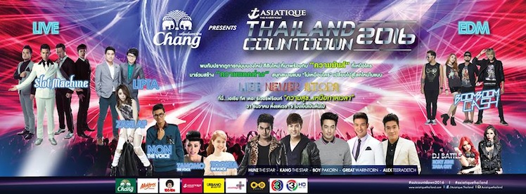 asiatique countdown 2016