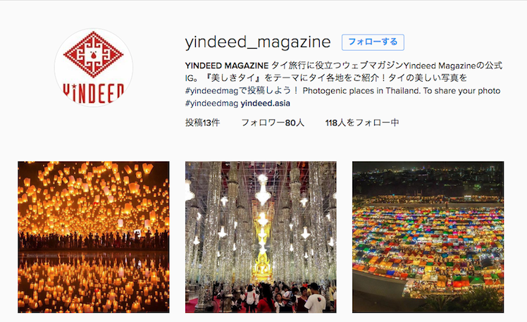 yindeed instagram
