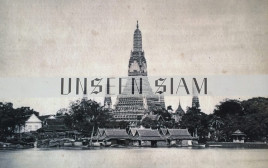 100年前の美しきタイにタイムスリップ! 写真展「UNSEEN SIAM」に行ってきた。