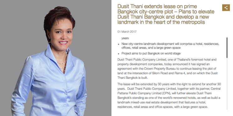 dusit thai press