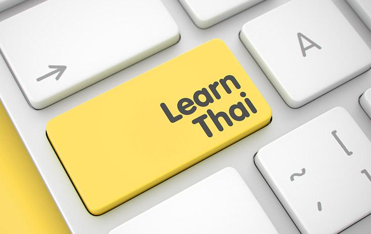 thailanguage