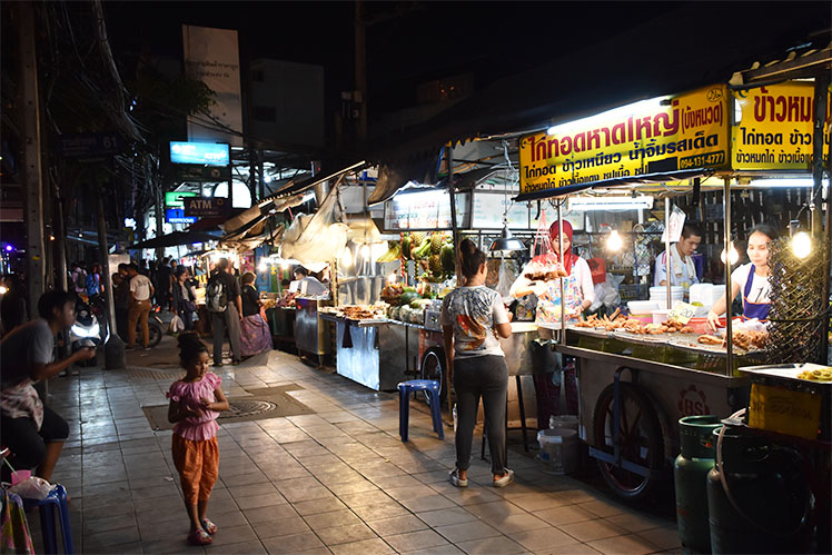 ramkhamhaeng-road