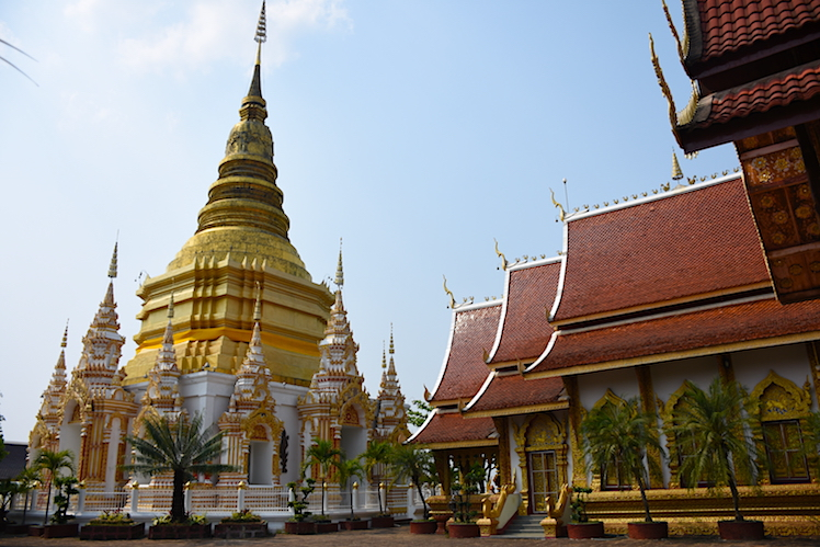 Phrathat Chedi Si Khruba