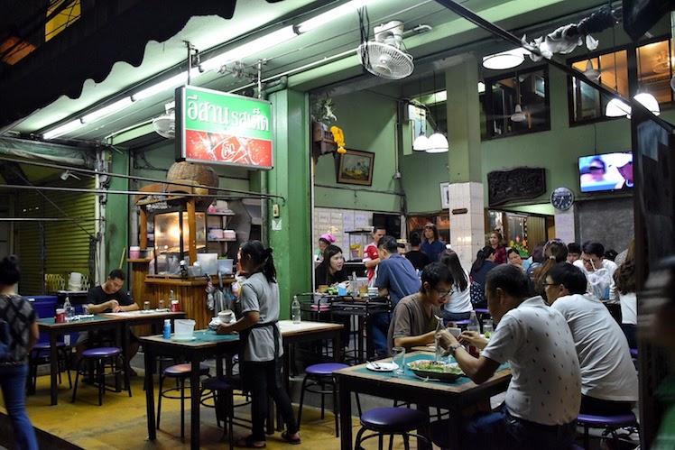 IMG_6613walking bangkok rangnam
