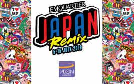 エムクオーティエ&エンポリアムの日本祭り「Japan Remix 2108」が今年も開催!