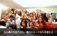 「自ら機会を創り出し、機会によって自らを変えよ」 壮大な夢に向かって突き進むブレズ薬局が日本人スタッフを募集!