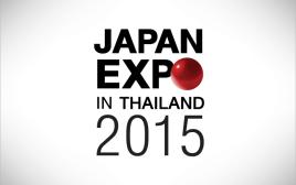 タイ最大級の日本の祭典『JAPAN EXPO 2015』に行ってきました!