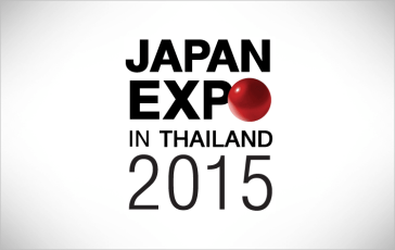japan-expo-new