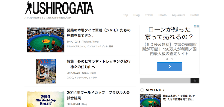 ushirogata