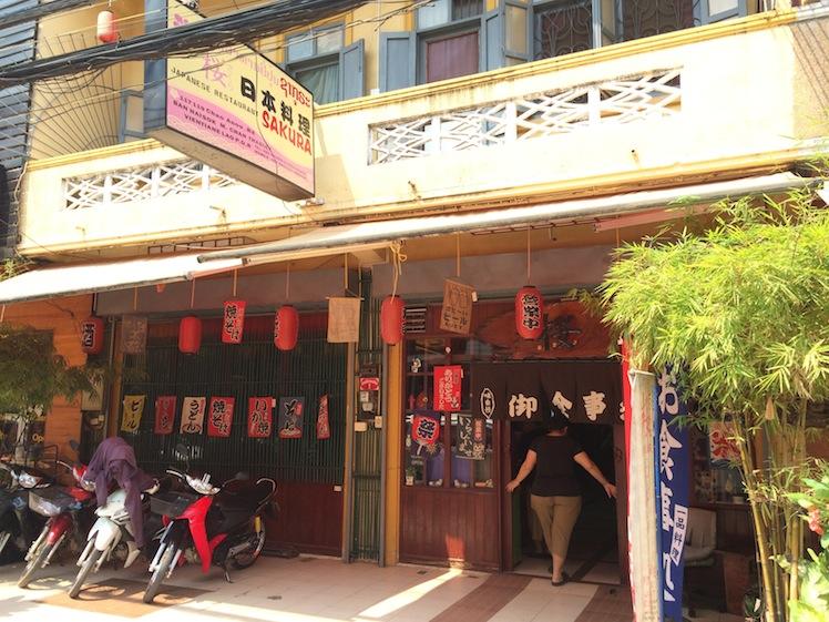 vientiane japanese restaurant