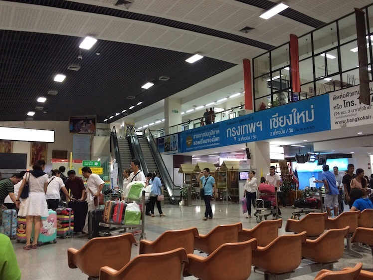 udonthani airport