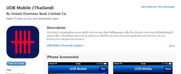 uob app