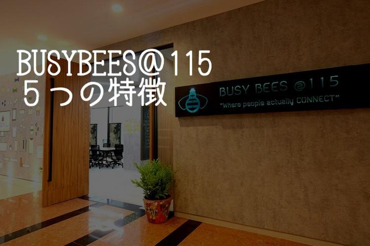 busybees website