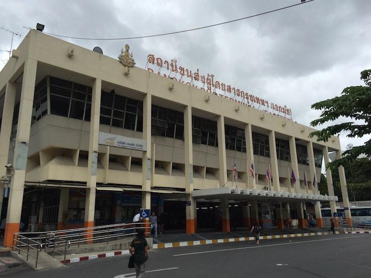 ekamai busterminal