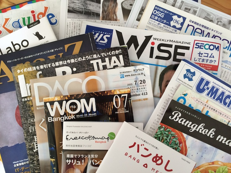 free paper bangkok