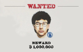 バンコク爆弾テロ「黄シャツ男」を指名手配! 容疑者についての情報をまとめてみた。