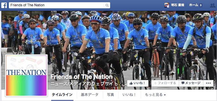 nation fb