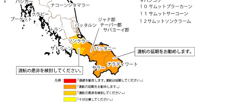 tokoujouhou