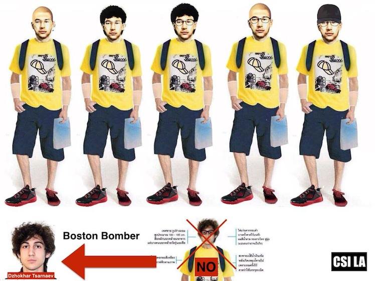 bkk bomb yougisha