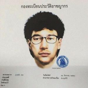 bkk bomber suspect
