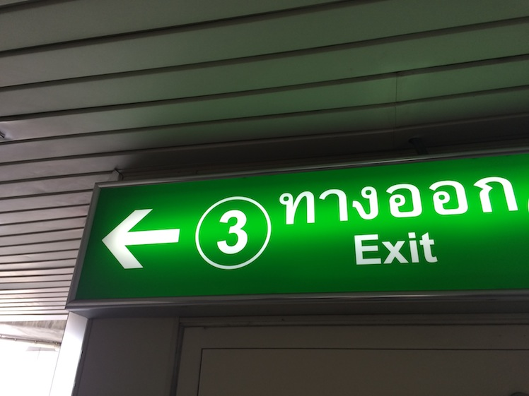 thai menkyo