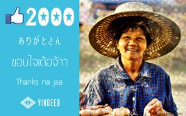 YindeedのFacebookページのいいね! が2,000を突破しました!