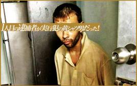 エラワン廟爆破テロ、1人目の逮捕者が実行犯の黄シャツ男だった!