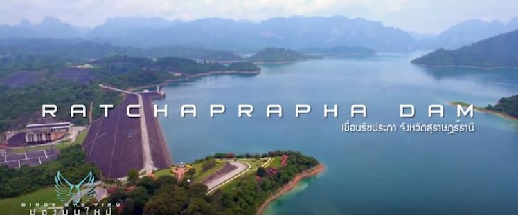 Ratchaprapha dam