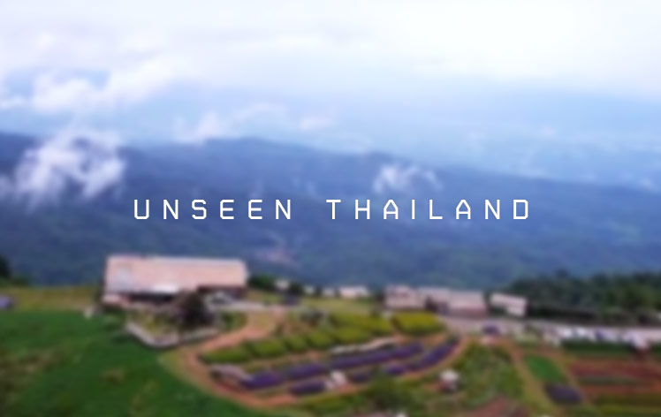 unseen thailand