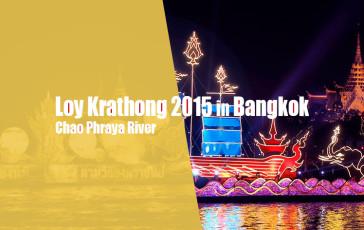 loy krathong bangkok 2015