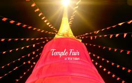 バンコク最古のお祭りのひとつ。黄金の丘ワット・サケットのテンプルフェアーに行ってきた。