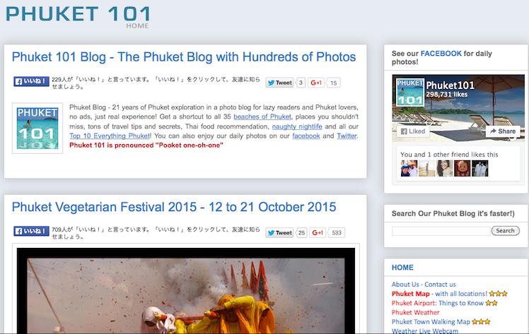 phuket101