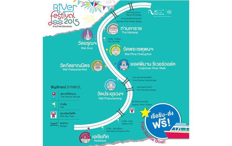 river festival bangkok 2015