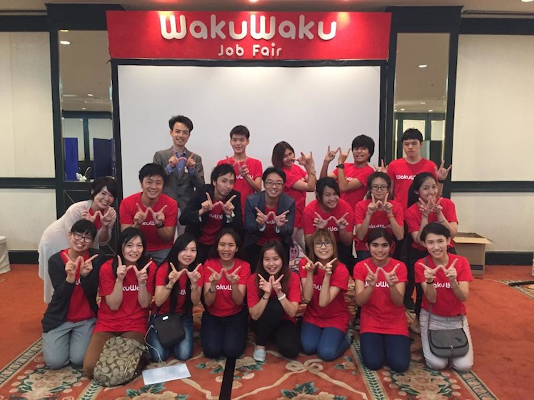 wakuwaku job fair