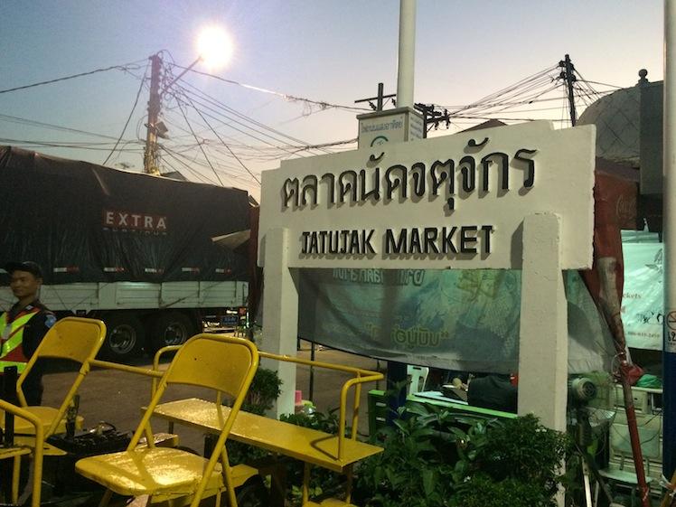 jj market friday