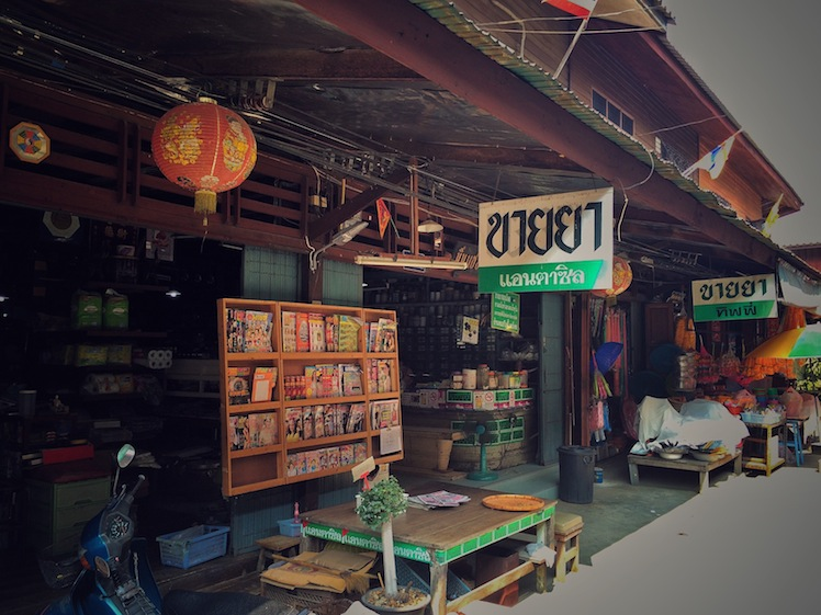 bang luang market