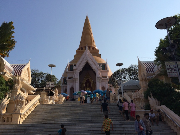 Phra Pathom Chedi