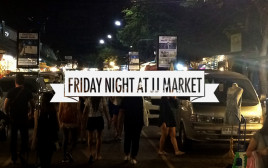 チャトチャック・ウィークエンドマーケットは金曜夜もおすすめ!